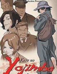 Kaze no Youjinbou (Dub)