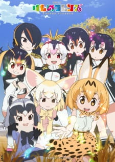 Kemono Friends (Dub)