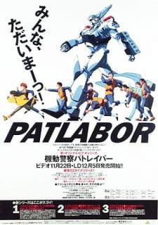 Kidou Keisatsu Patlabor: New OVA (Dub)