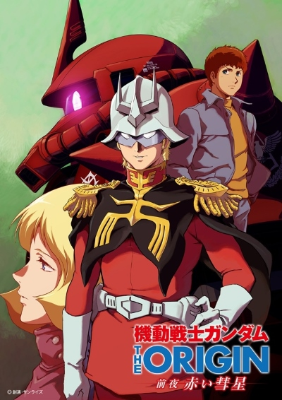 Kidou Senshi Gundam: The Origin - Zenya Akai Suisei (Dub)
