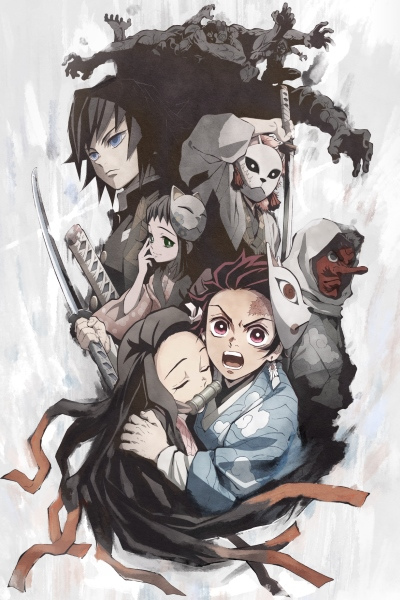 Kimetsu no Yaiba Recap Movie 1: Siblings Bond (Dub)