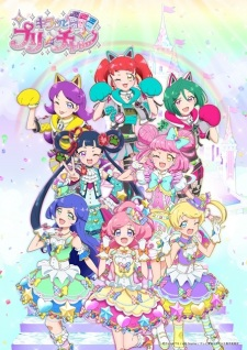 Kiratto Pri☆chan Season 3 | Watch Movies Online