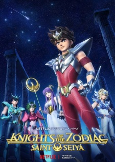 Knights of the Zodiac: Saint Seiya (Dub)