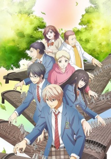 Kono Oto Tomare! 2nd Season (Dub)