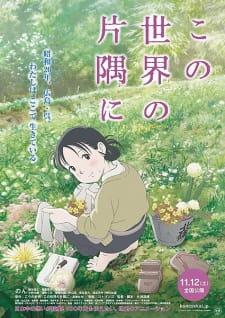 Kono Sekai no Katasumi ni (Dub) | Watch Movies Online