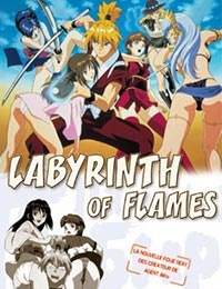 Labyrinth Of Flames (Dub)