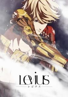 Levius (Dub)