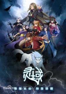 Ling Yu - Spirit Realm