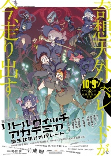Little Witch Academia: Mahou Shikake no Parade (Dub)
