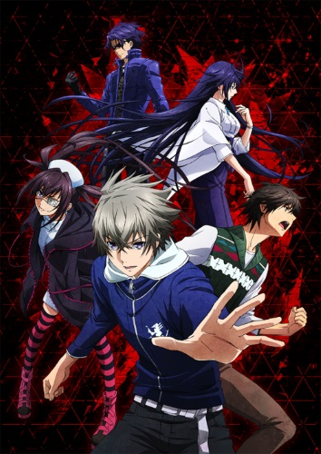 Lord of Vermilion: Guren no Ou (Dub)