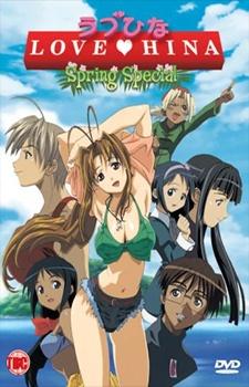 Love Hina Spring Movie (Dub)