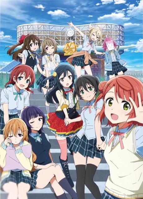 Love Live! Nijigasaki Gakuen School Idol Doukoukai episode 5