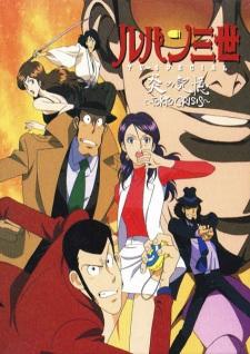 Lupin III: Honoo no Kioku - Tokyo Crisis (Dub)
