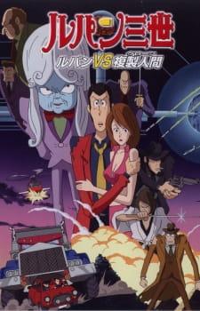 Lupin III: Lupin vs. Fukusei-ningen (Dub)