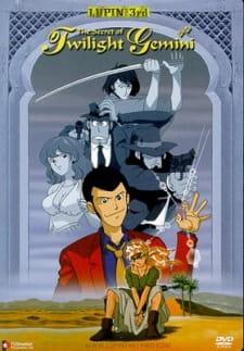 Lupin III: Twilight Gemini no Himitsu (Dub)
