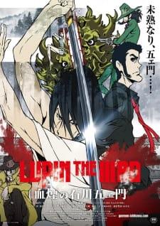 Lupin the IIIrd: Chikemuri no Ishikawa Goemon