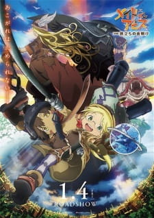 Made in Abyss Movie 1: Tabidachi no Yoake (Dub) | Watch Movies Online