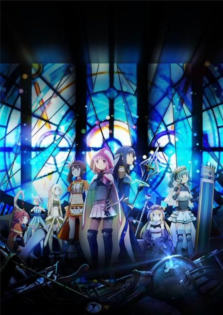 Magia Record: Mahou Shoujo Madoka☆Magica Gaiden (TV) (Dub) | Watch Movies Online