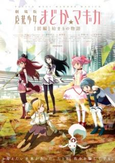 Mahou Shoujo Madoka★Magica Movie 1: Hajimari no Monogatari (Dub)