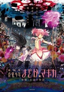 Mahou Shoujo Madoka★Magica Movie 2: Eien no Monogatari (Dub)