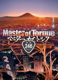 Master of Torque 2
