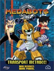 Medabots (Dub)