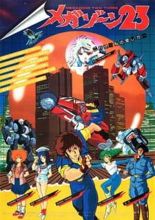 Megazone 23 (Dub)