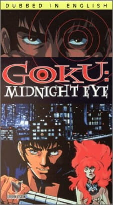 Midnight Eye: Gokuu