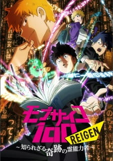 Mob Psycho 100: Reigen - Shirarezaru Kiseki no Reinouryokusha (Dub)