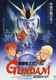 Mobile Suit Gundam: Char\'s Counterattack