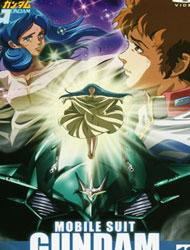Mobile Suit Gundam (Dub)