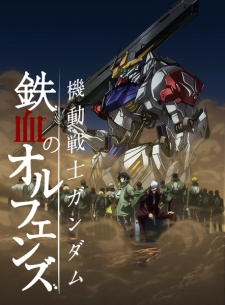 Mobile Suit Gundam: Iron-Blooded Orphans 2nd Season (Dub)