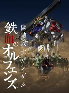 Mobile Suit Gundam: Iron-Blooded Orphans 2nd Season (Dub)