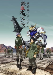 Mobile Suit Gundam: Iron-Blooded Orphans (Dub) episode 25