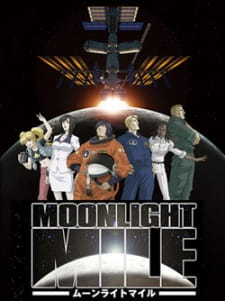 Moonlight Mile 2nd Season: Touch Down