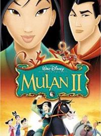 Mulan II (Dub)