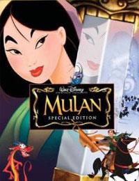 Mulan (Dub)