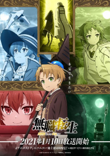 Mushoku Tensei: Isekai Ittara Honki Dasu episode 3
