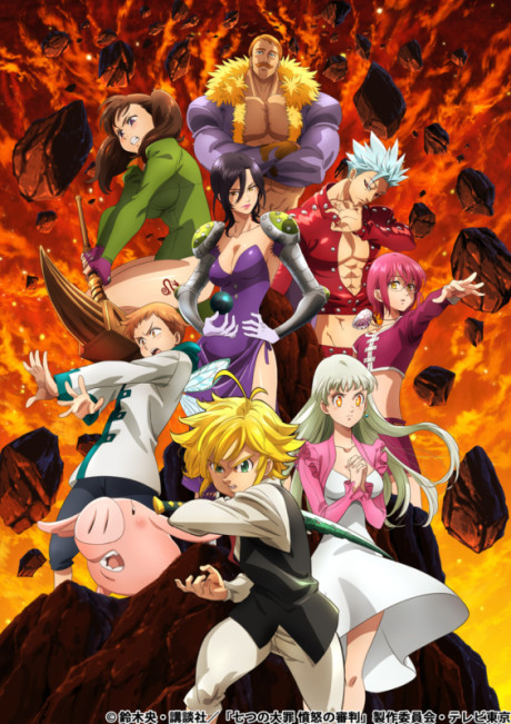 Nanatsu no Taizai: Fundo no Shinpan | Watch Movies Online