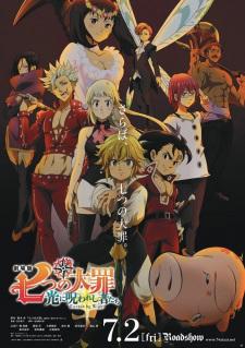 Nanatsu no Taizai Movie 2: Hikari ni Norowareshi Mono-tachi (Dub)