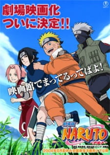Naruto: Dai Katsugeki!! Yuki Hime Shinobu Houjou Dattebayo! - Konoha no Sato no Dai Undouaki (Dub)