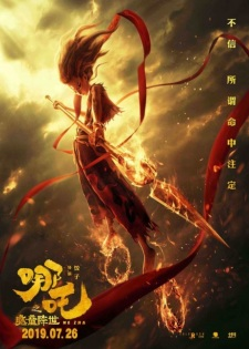 Nezha Zhi Mo Tong Jiang Shi | Watch Movies Online