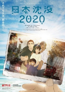 Nihon Chinbotsu 2020 (Dub)