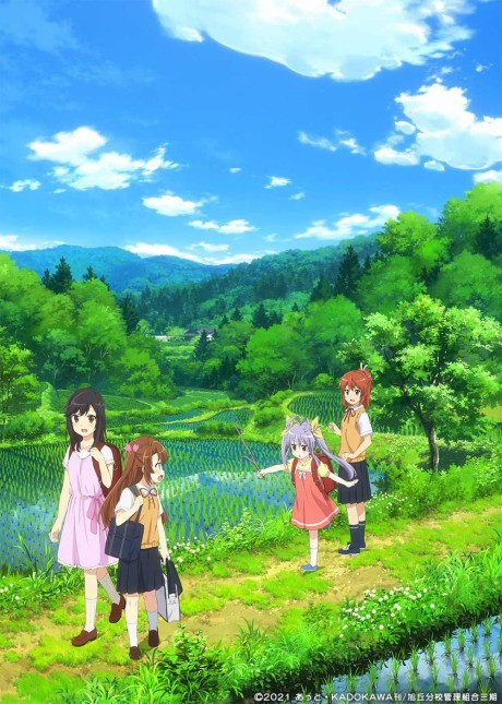 Non Non Biyori Nonstop episode 9