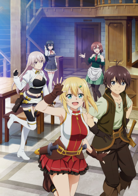 Ore dake Haireru Kakushi Dungeon (Dub) | Watch Movies Online