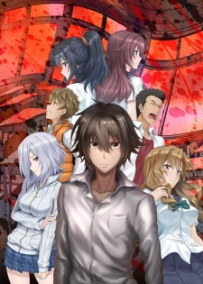 Ousama Game The Animation