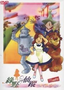 Oz no Mahoutsukai (1986) (Dub)