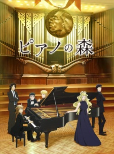 Piano no Mori (TV) 2nd Season (Dub)