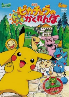 Pokemon: Pikachu's Pikaboo (Dub)