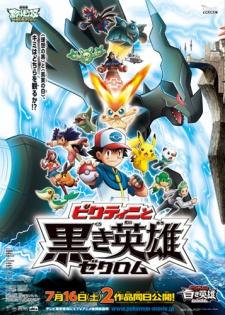 Pokemon the Movie: White - Victini and Zekrom (Dub)